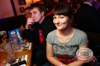 Вася Обломов, 30 апреля 2014 - Ресторан «Максимилианс» Екатеринбург - 13