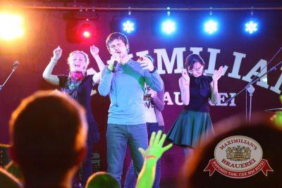 Вася Обломов, 30 апреля 2014 - Ресторан «Максимилианс» Екатеринбург - 15
