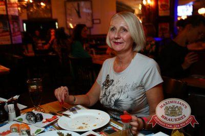 Вася Обломов, 30 апреля 2014 - Ресторан «Максимилианс» Екатеринбург - 18