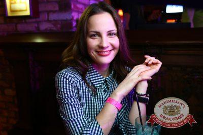 Вася Обломов, 30 апреля 2014 - Ресторан «Максимилианс» Екатеринбург - 19