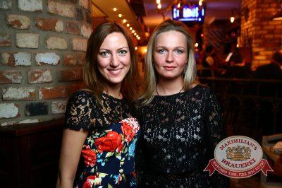 Вася Обломов, 30 апреля 2014 - Ресторан «Максимилианс» Екатеринбург - 20