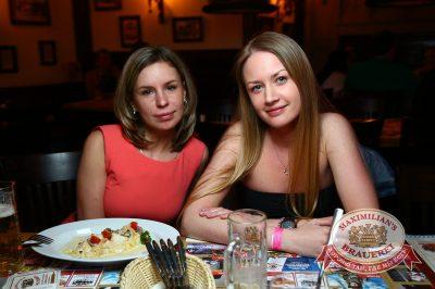 Вася Обломов, 30 апреля 2014 - Ресторан «Максимилианс» Екатеринбург - 22