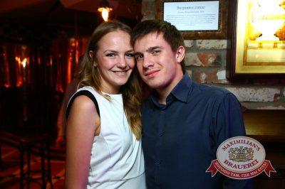 Вася Обломов, 30 апреля 2014 - Ресторан «Максимилианс» Екатеринбург - 23
