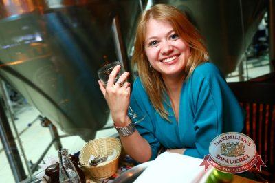 Вася Обломов, 30 апреля 2014 - Ресторан «Максимилианс» Екатеринбург - 24