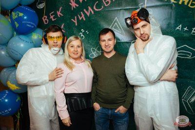 Вечер встречи выпускников, 2 февраля 2019 - Ресторан «Максимилианс» Екатеринбург - 10