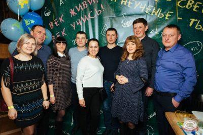 Вечер встречи выпускников, 2 февраля 2019 - Ресторан «Максимилианс» Екатеринбург - 11