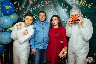 Вечер встречи выпускников, 2 февраля 2019 - Ресторан «Максимилианс» Екатеринбург - 12
