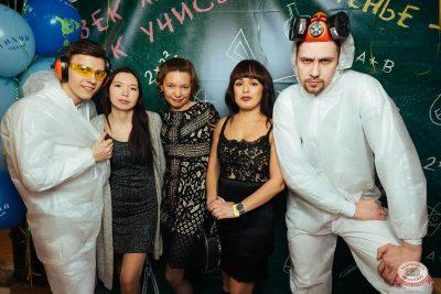 Вечер встречи выпускников, 2 февраля 2019 - Ресторан «Максимилианс» Екатеринбург - 13
