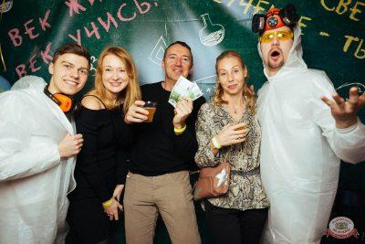 Вечер встречи выпускников, 2 февраля 2019 - Ресторан «Максимилианс» Екатеринбург - 14