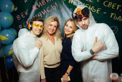 Вечер встречи выпускников, 2 февраля 2019 - Ресторан «Максимилианс» Екатеринбург - 15