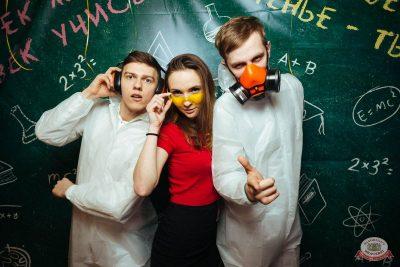 Вечер встречи выпускников, 2 февраля 2019 - Ресторан «Максимилианс» Екатеринбург - 16
