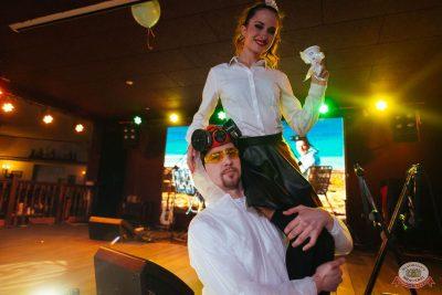Вечер встречи выпускников, 2 февраля 2019 - Ресторан «Максимилианс» Екатеринбург - 17