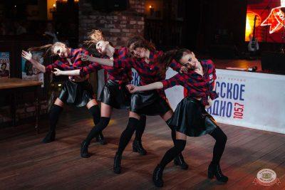 Вечер встречи выпускников, 2 февраля 2019 - Ресторан «Максимилианс» Екатеринбург - 18