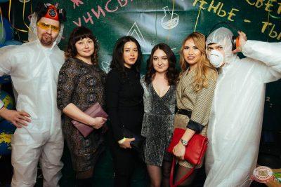 Вечер встречи выпускников, 2 февраля 2019 - Ресторан «Максимилианс» Екатеринбург - 2
