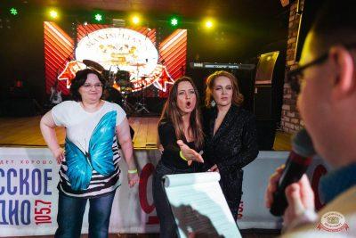 Вечер встречи выпускников, 2 февраля 2019 - Ресторан «Максимилианс» Екатеринбург - 20
