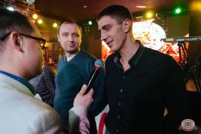 Вечер встречи выпускников, 2 февраля 2019 - Ресторан «Максимилианс» Екатеринбург - 24