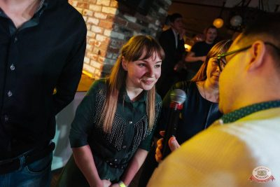 Вечер встречи выпускников, 2 февраля 2019 - Ресторан «Максимилианс» Екатеринбург - 25