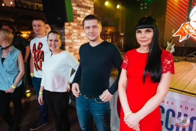 Вечер встречи выпускников, 2 февраля 2019 - Ресторан «Максимилианс» Екатеринбург - 27