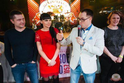 Вечер встречи выпускников, 2 февраля 2019 - Ресторан «Максимилианс» Екатеринбург - 28