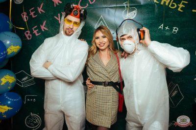 Вечер встречи выпускников, 2 февраля 2019 - Ресторан «Максимилианс» Екатеринбург - 3