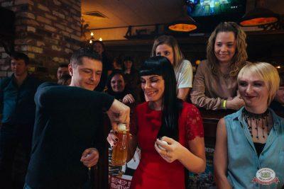 Вечер встречи выпускников, 2 февраля 2019 - Ресторан «Максимилианс» Екатеринбург - 30