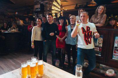 Вечер встречи выпускников, 2 февраля 2019 - Ресторан «Максимилианс» Екатеринбург - 35