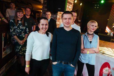 Вечер встречи выпускников, 2 февраля 2019 - Ресторан «Максимилианс» Екатеринбург - 36