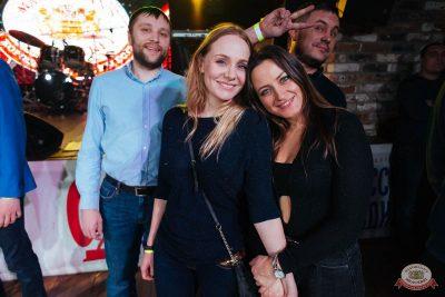 Вечер встречи выпускников, 2 февраля 2019 - Ресторан «Максимилианс» Екатеринбург - 37
