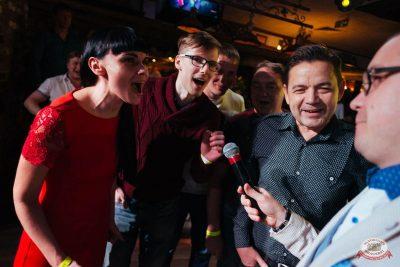 Вечер встречи выпускников, 2 февраля 2019 - Ресторан «Максимилианс» Екатеринбург - 38