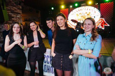 Вечер встречи выпускников, 2 февраля 2019 - Ресторан «Максимилианс» Екатеринбург - 39