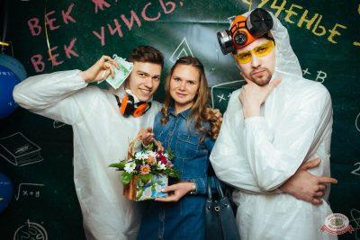 Вечер встречи выпускников, 2 февраля 2019 - Ресторан «Максимилианс» Екатеринбург - 4