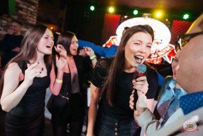Вечер встречи выпускников, 2 февраля 2019 - Ресторан «Максимилианс» Екатеринбург - 41