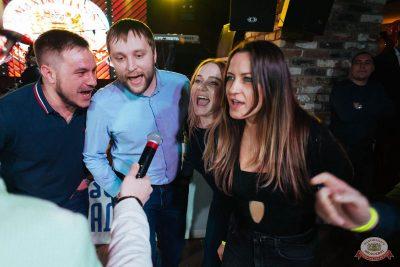 Вечер встречи выпускников, 2 февраля 2019 - Ресторан «Максимилианс» Екатеринбург - 42