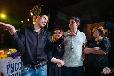 Вечер встречи выпускников, 2 февраля 2019 - Ресторан «Максимилианс» Екатеринбург - 46