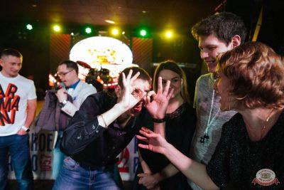 Вечер встречи выпускников, 2 февраля 2019 - Ресторан «Максимилианс» Екатеринбург - 48