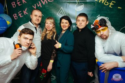 Вечер встречи выпускников, 2 февраля 2019 - Ресторан «Максимилианс» Екатеринбург - 5
