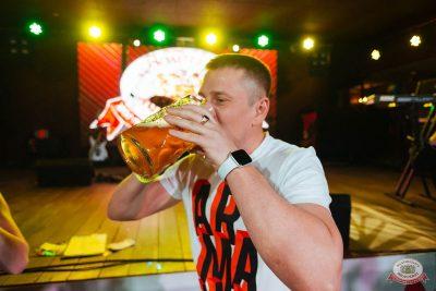 Вечер встречи выпускников, 2 февраля 2019 - Ресторан «Максимилианс» Екатеринбург - 54