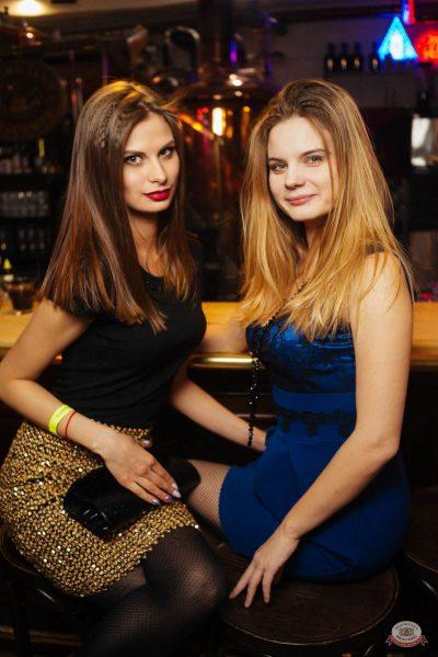 Вечер встречи выпускников, 2 февраля 2019 - Ресторан «Максимилианс» Екатеринбург - 57