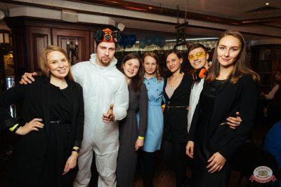 Вечер встречи выпускников, 2 февраля 2019 - Ресторан «Максимилианс» Екатеринбург - 59