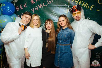 Вечер встречи выпускников, 2 февраля 2019 - Ресторан «Максимилианс» Екатеринбург - 6