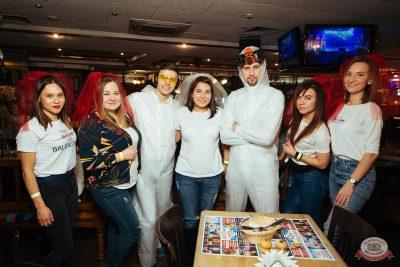 Вечер встречи выпускников, 2 февраля 2019 - Ресторан «Максимилианс» Екатеринбург - 61