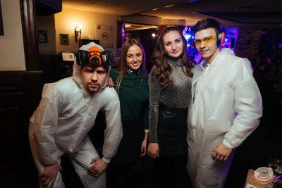 Вечер встречи выпускников, 2 февраля 2019 - Ресторан «Максимилианс» Екатеринбург - 62