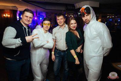 Вечер встречи выпускников, 2 февраля 2019 - Ресторан «Максимилианс» Екатеринбург - 63
