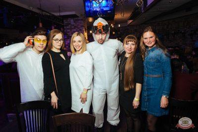 Вечер встречи выпускников, 2 февраля 2019 - Ресторан «Максимилианс» Екатеринбург - 66