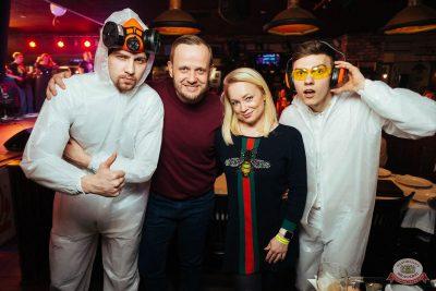 Вечер встречи выпускников, 2 февраля 2019 - Ресторан «Максимилианс» Екатеринбург - 67