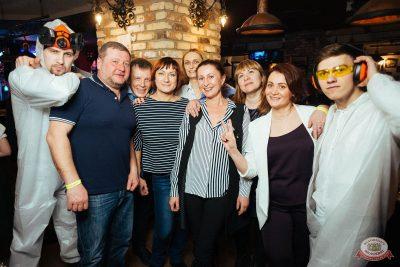 Вечер встречи выпускников, 2 февраля 2019 - Ресторан «Максимилианс» Екатеринбург - 69