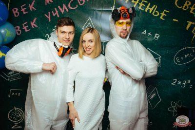 Вечер встречи выпускников, 2 февраля 2019 - Ресторан «Максимилианс» Екатеринбург - 7
