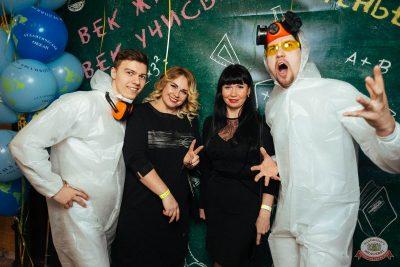 Вечер встречи выпускников, 2 февраля 2019 - Ресторан «Максимилианс» Екатеринбург - 8