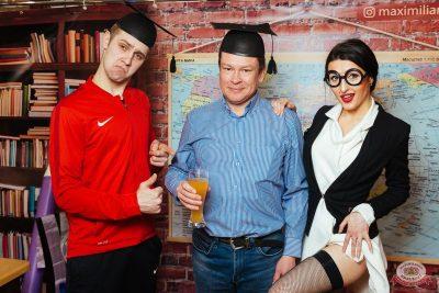 Вечер встречи выпускников, 31 января 2020 - Ресторан «Максимилианс» Екатеринбург - 11