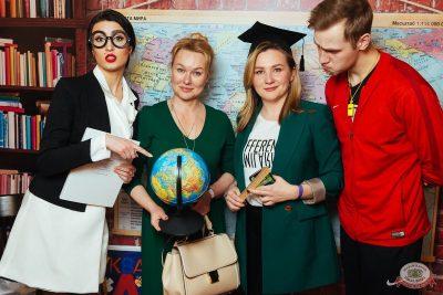 Вечер встречи выпускников, 31 января 2020 - Ресторан «Максимилианс» Екатеринбург - 13